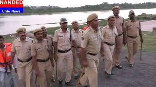 NANDED URDU NEWS 4 sep 2017 zila civi;l Police officers ne ghato ka mayna kiya