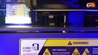 cubicon single 3d printer 3dp 110f auto bed leveling plus function
