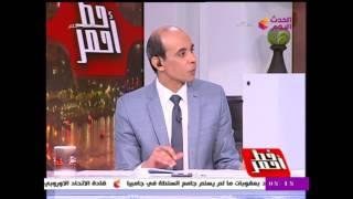 حمدي الكنيسي عن 'البطرسية': نهاية الإرهابيين قريبة .. فيديو