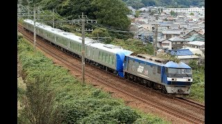 2019.10.26 EF210-102 + 西武001系E編成 甲種輸送