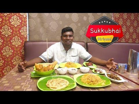 Sukkubhai Biriyani| FOODIE WITH WATER BOTTLE