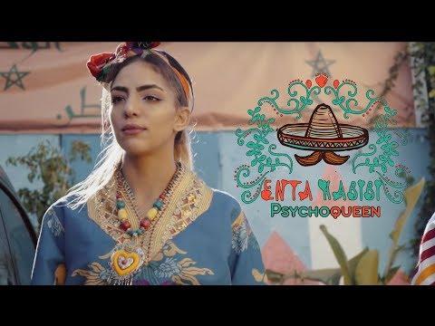 Psycho - Enta Habibi (Exclusive Music Video) بسيكو - إنت حبيبي
