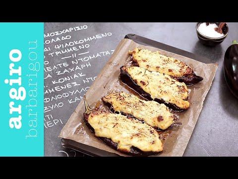 Μελιτζάνες Παπουτσάκια • Keep Cooking by Argiro Barbarigou
