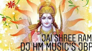{[DHOL MIX]} Mera Bharat ka Baccha Jay Shri Ram BoleGA》》DJ HM MUSIC PRODUCTION JABALPUR 8827236303