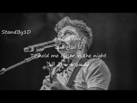 Niall Horan - Mirrors مترجمه (official audio)