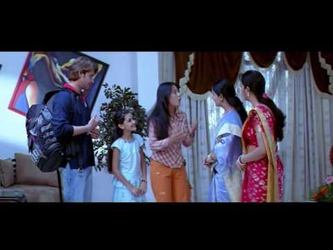 Athidhi Telugu Short Movie | Athidhi Telugu Movie In 30min Mini Movie | Mahesh Babu, Amrita Rao