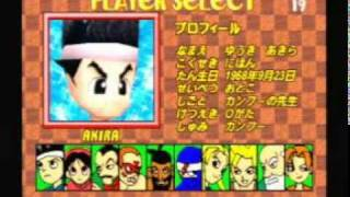 Virtua Fighter Kids - Shun Di playthrough