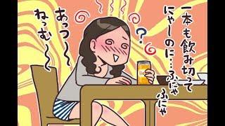 サッカー選手の柿谷曜一朗の妻丸高愛実が妊娠しましたね。 妊娠初期症状...