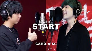 Download Lagu  Start Gaho Korean Japanese Lyric Collaboration Gaho Sg Ost  MP3