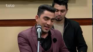 بامداد خوش - موسیقی - اجرای های زیبا از عثمان سحاب