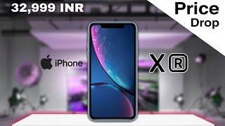 iPhone XR A Big Price Drop!
