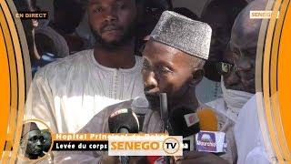 Levée du corps Ahmed Bachir Kounta : Réaction Famille Ahmed Bachir Kounta