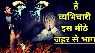 Every Youth Must Watch ll Youth Hindi Message ll Tell The Truth Yakoob