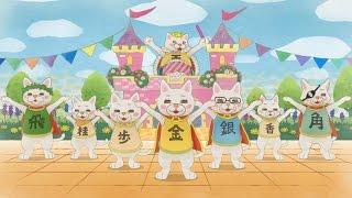 http://3lion-anime.com/ 作詞・作曲・編曲:橋本由香利 歌: 川本あか...