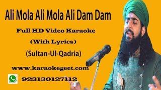 ali-mola-ali-mola-ali-dam-dam-karaoke---sultan-ul-qadria