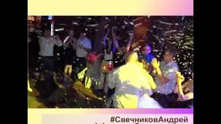 Свадьба Алексея и Елены - 7 августа 2015 г.
