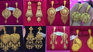 Latest ARABIC Gold Earring Designs with WEIGHT