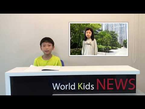 World Kids News 2