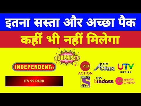 Independent TV 99 Pack Detail With Channel List | By Pure Tech