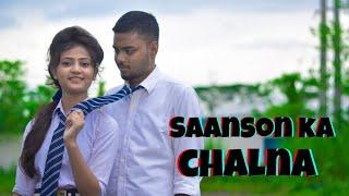 Saanson Ka Chalna Tham Sa Gaya | Sad School Love Story Brightvision|ft.Ruhi & saikat||Sad Song