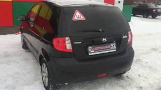 Hyundai Getz 2009год