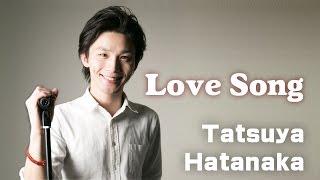 畑中竜也 「Love Song」