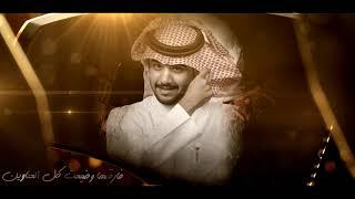 قلب العنى - خالد عبدالرحمن الشراري   ( حصرياً ) 2020