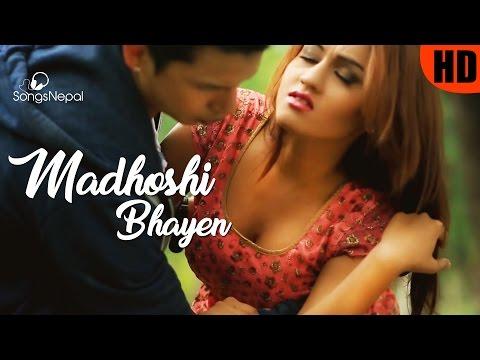 Madhoshi Bhayen - Prem Sen and Dibya Jyoti, Kamal Khatri | New Nepali Pop Song 2017