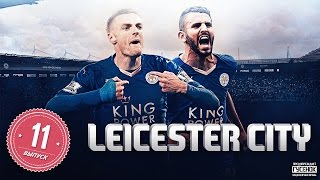 FIFA 16 | CAREER MODE | LEICESTER | #11(ПОТ)