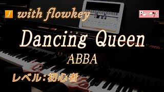 Dancing Queen / ABBA
