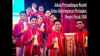 Johan Pertandingan Nasyid Gema Kontemporari Negeri Perak 2018 (Video Lirik Soutul Faizin)