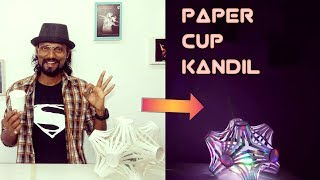 Paper Cup Kandil / Paper Cup Lantern Kaise Banaye  Remo Art 