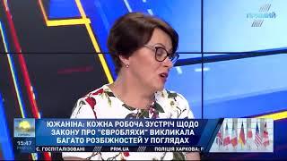 Ніна Южаніна про закон про 'євробляхи'