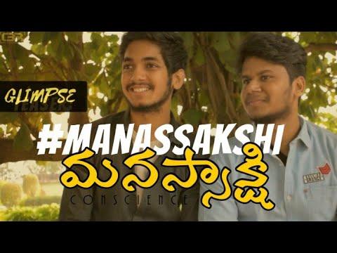 MANASSAKSHI Glimpse || Santosh || Sam || Nivedita || Soundarya || A Pramod's Film