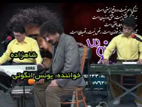 Resad Necefli - Oldurecek Bu Qiz Meni (Audio 2017)