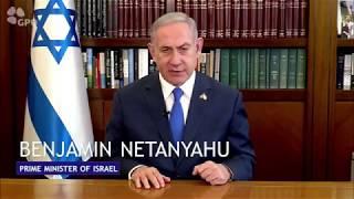 Benjamin Netanyahu er trygg på at Donald Trump vil støtte planen om å anvende israelsk suverenitet i Judea og Samaria.