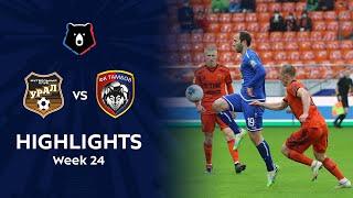 Highlights FC Ural vs FC Tambov (2-1) | RPL 2019/20