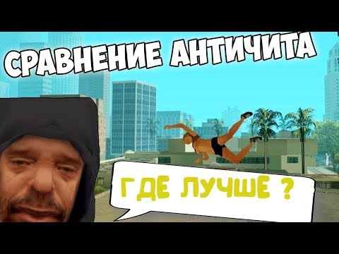Видео Как играть в казино в fallout