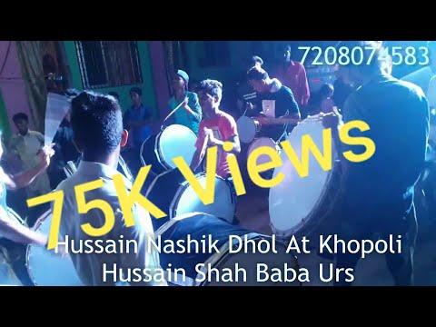Hussain Shah Baba Khopoli Urs By Hussain Nashik Dhol