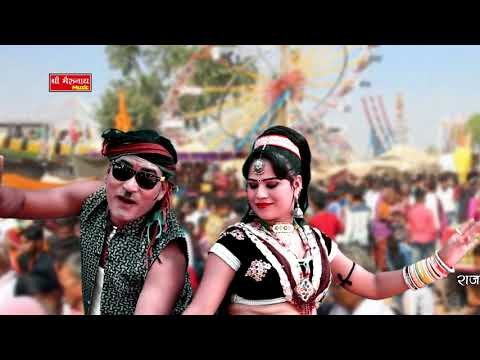RAJSTHANI DJ SONG 2017 ! छमक छल्लो ब्यान ! NEW MARWARI PUSKAR MELA & SHADI DJ SONG ! RANGILI DANCE