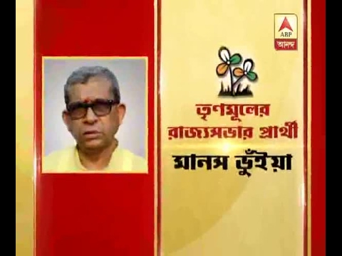 Watch: Rajya Sabha TMC candidates Santa Chhetri, Manas Bhunia, Sukhendu Sekhar, Derek O'Br