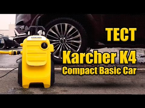 ЖЕСТКОЕ испытание мини-мойки Karcher K4 Compact Basic Car