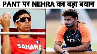 Nehra lists 5 reasons why Pant should be in India
