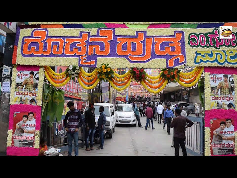 Doddmane Hudga Movie - Fans Celebration at Narthaki theatre
