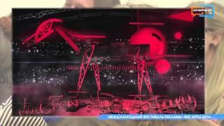 Андрей Болтенко:  Церемония открытия «Сочи-2014» – как это было. | 18 09 2014 Red Apple 2014