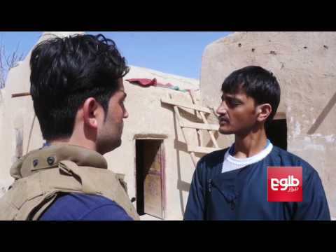 Security Forces In Defensive Mode in Lashkargah City