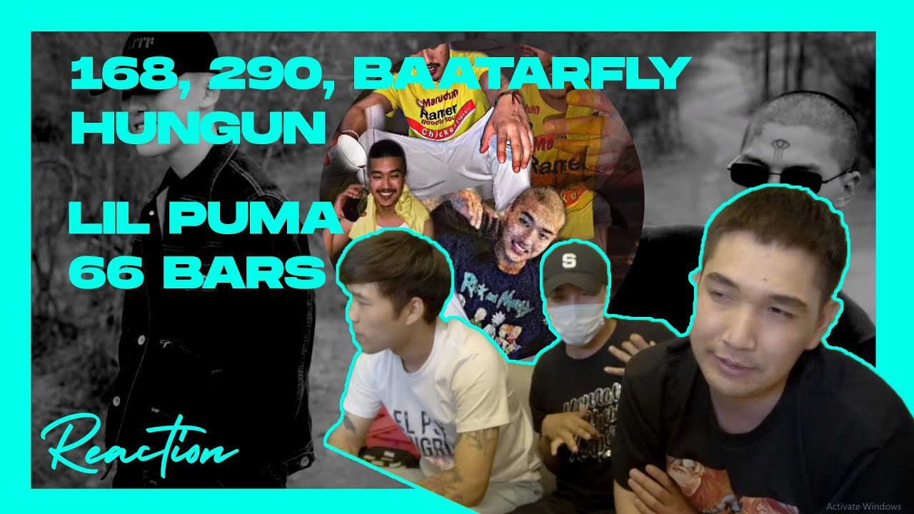 HUNGUN - 168, 290, baatarfly REACTION VIDEO