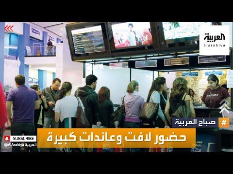 صباح العربية | أفلام الرعب تتصدر إيرادات السينما  - 09:55-2021 / 6 / 9