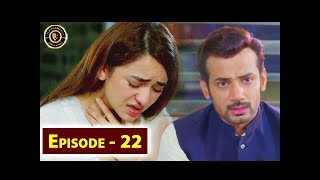 Pukaar Episode 22 - 6th June 2018 - Top Pakistani Drama