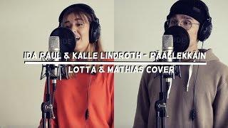 Ida Paul & Kalle Lindroth - Päällekkäin (Lotta & Mathias Cover)